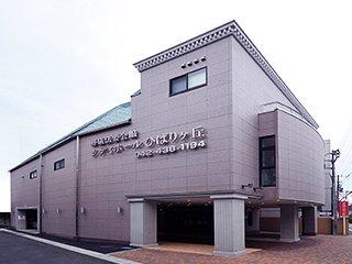 東京都西東京市のご葬儀はシティホールひばりヶ丘にお任せください